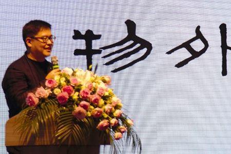 """得高2018""""设计魔方""""全国设计师活动威海站圆满落幕许昌"""
