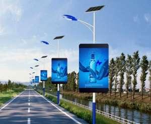 亦庄控股在北京亦庄开发区建成700根智慧灯杆,集纳了监控探头等装置宿州
